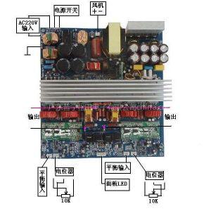 供应1200W重低音数字功放板带电源