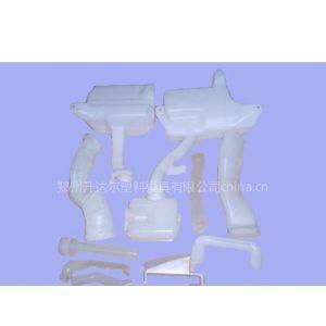 供应的中空塑胶模具研发的中空塑胶模具设计研发