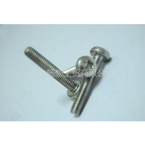 供应梅花内六角防盗螺丝、304不锈钢螺丝生产厂