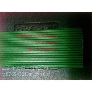 供应绿色直条纹pvc输送带