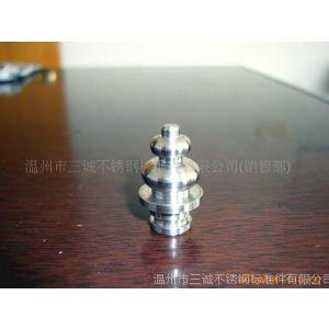 供应定制不锈钢合叶用葫芦,不锈钢非标五金件,冷墩不锈钢件