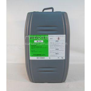 供应大金 Daifree 氟素脱模剂GW-200、201、250、251、280