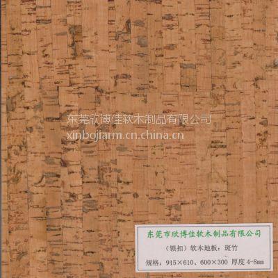 供应常德软木地板工厂直销