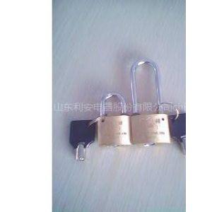 供应电力表箱挂锁,电表箱防水锁