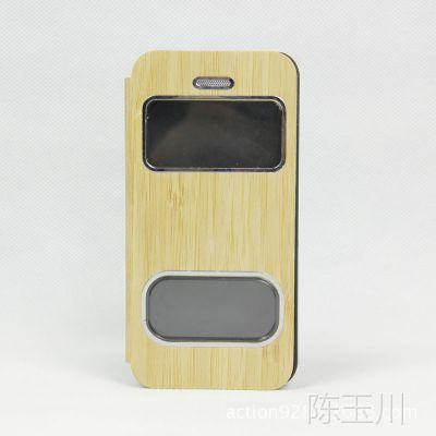 原装正品三星i9500竹木手机壳个性木质翻盖防摔手机保护套批发