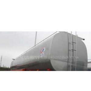 供应湖北程力鲜奶运输半挂车,销售热线:15997867773