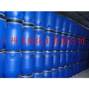 供应遮光剂3255  遮光乳白剂  调色乳白油 遮光剂OP301