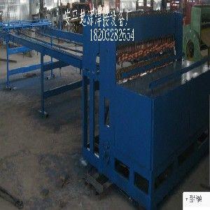 供应煤矿支护网焊网机全国范围内销售技术质免费安装调试