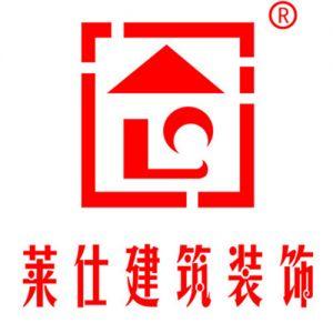 供应闸北婚房装修 闸北婚房设计 上海莱仕设计