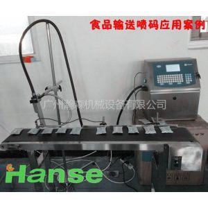 供应不锈钢材质(喷码机输送带)-瀚森苏州机械厂