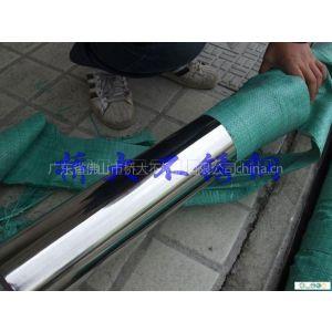 供应304不锈钢无缝管32-304不锈钢无缝管外径32内径20毫米