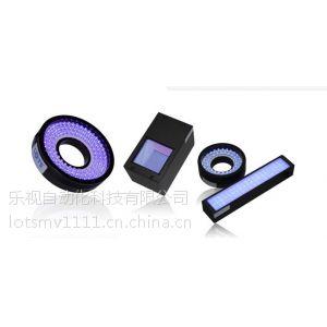 供应紫外UV环形光源、面光源、条形光源