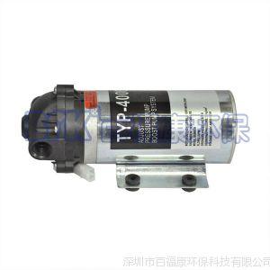 供应净水器配件 批发400G邓元泵 进口邓元泵 家用增压泵 纯水机水泵