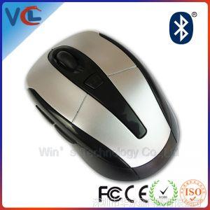 供应电脑配件光电鼠标厂家直销 银灰色高档蓝牙鼠标 4D蓝牙鼠标
