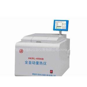 醇基燃料油热值化验仪甲醇热值化验设备厂家提供燃料油大卡分析仪价格型号
