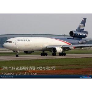 供应迪拜到上海DHL专线快递进口