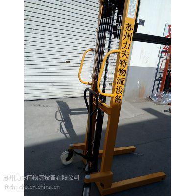 供应手压脚踩两用升高液压堆高车1吨升高1.6米 经济实用小型装卸叉车
