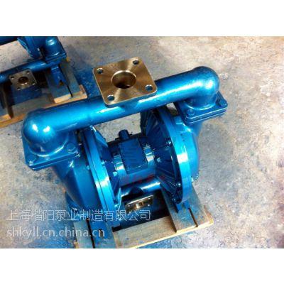 供应上海楷阳QBY-K25ZF铸铁气动隔膜泵
