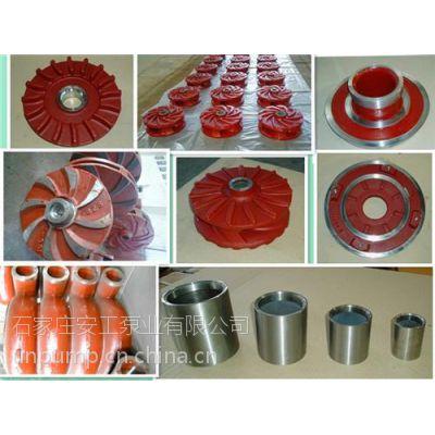 【100ZJ-I-A33 】 100ZJ-I-A33 轴套 100ZJ-I-A33 过流件 安工泵业