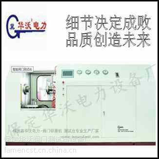 SYT系列智能阀门测试台生产制造