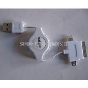 供应白色苹果5三合一手机充电数据线