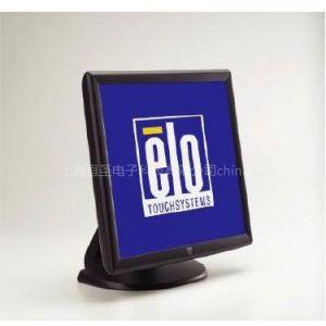 供应ELO触摸显示器1717L