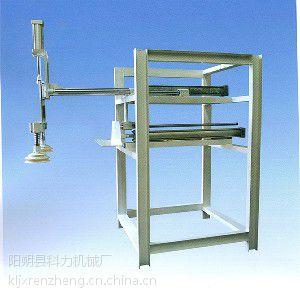 桂林哪里有供应高质量的全自动送板机——全自动送板机供货厂家