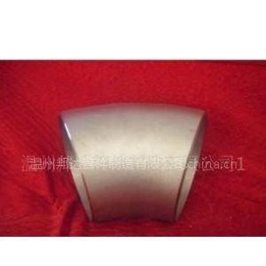 供应无缝弯头 不锈钢 双相钢 特种钢 304 316L 321
