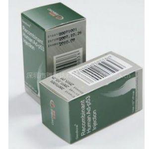 供应深圳纸盒生产日期流水号喷码加工