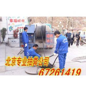 供应通州区污水管道清洗67261419通州区雨水管道清洗