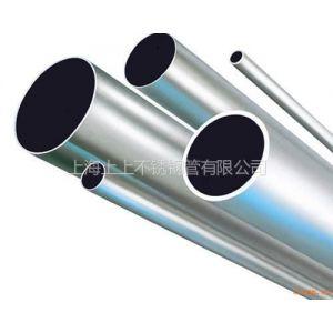 供应TP304L不锈钢高压细水雾用无缝管