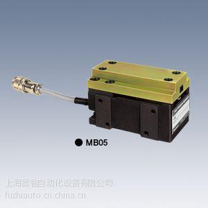 供应MB25B张力传感器MB25B