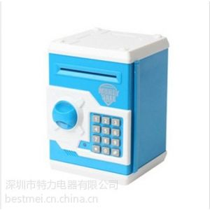 供应儿童玩具电子密码钱箱储钱罐