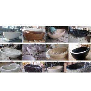 供应石材艺术浴缸STONE TUB