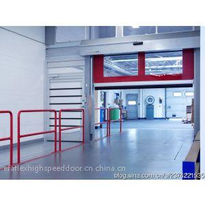 供应德国原装进口艾富来/艾福来(EFAFLEX)PVC快速软帘门EFA-SRT