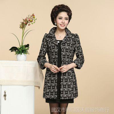 供应2014中老年女装秋装外套 韩版蕾丝修身风衣中长款妈妈装秋装