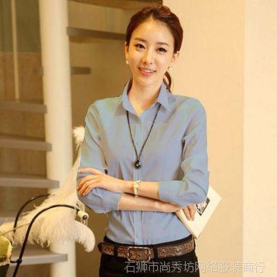秋装新款韩版修身职业装打底衫女士衬衣学生纯棉白衬衫女长袖2014