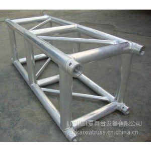 供应供应铝质500*600mm桁架大型户外演出架活动舞台桁架系列