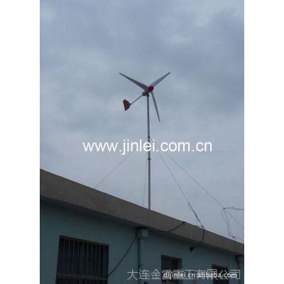 200w风力发电机组