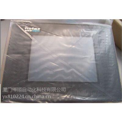 触摸屏现货GP2500-SC41-24V GP2500人机界面