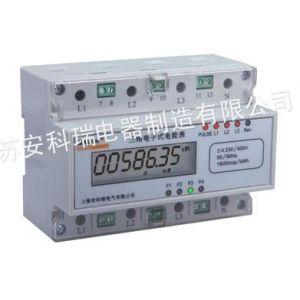 供应分时计费三相导轨电能表 DTSF1352-F  报价 选型 价格