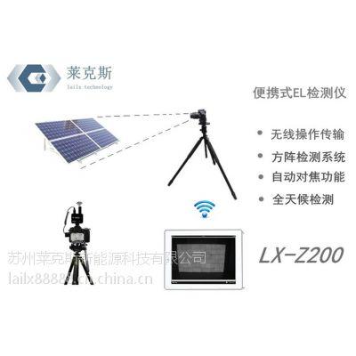 便携式光伏组件检测仪电池板EL测试仪
