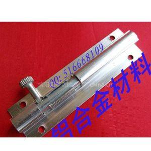 高档铝合金材质带弹簧插销