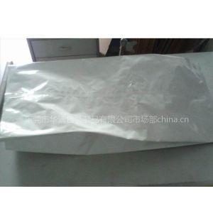 供应PCB铝箔袋,ESD 防潮袋