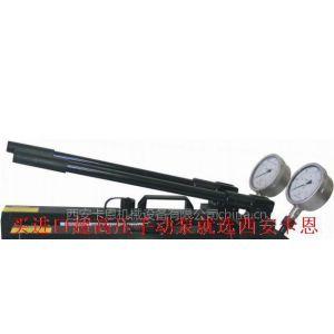 进口手动超高压泵,进口超高压手动泵,手动超高压泵029-86119531