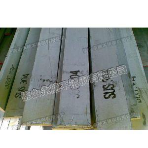 供应汕尾红草304不锈钢扁钢-316不锈钢角钢¥价格实惠品质高¥