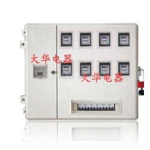 供应山东玻璃钢电表箱,电力表箱锁生产厂家大华电器有限公司