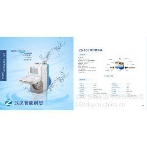 供应厂家供应湖北、安徽ic卡智能水表及其ic卡水控机