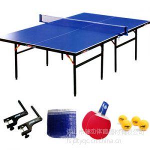 供应佛山乒乓球台生产厂家 乒乓球台的尺寸是多少?乒乓球台价格