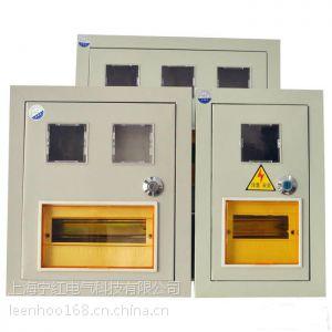 供应优质明装(暗装)PZ40电表箱 配电箱系列 用于安装开关电表等,可按客户要求定制